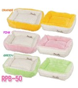 Ultra Soft Reversible Rectangular Pet Bed, Pink